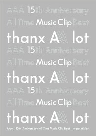 AAA 15th Anniversary All Time Music Clip Best -thanx AAA lot-(スマプラ対応) [ AAA ]
