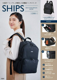 SHIPS MULTI BACKPACK BOOK ([バラエティ])
