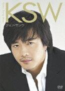 KSW/クォン・サンウ