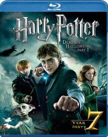 ハリー・ポッターと死の秘宝 PART1【Blu-ray】 [ ダニエル・ラドクリフ ]