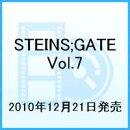 STEINS;GATE Vol.7