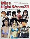 ミスLightWave 3D