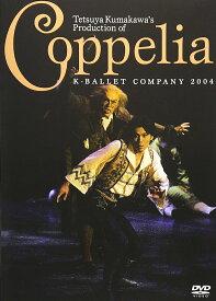Coppelia_Tetsuya Kumakawa's Production of K-BALLET COMPANY 2004_ [ 熊川哲也 ]