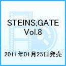 STEINS;GATE Vol.8