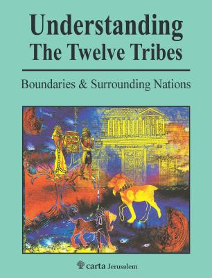 Understanding the Twelve Tribes UNDERSTANDING THE 12 TRIBES [ Menashe Har-El ]
