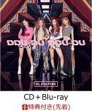 【先着特典】DDU-DU DDU-DU (CD+DVD+スマプラ) (ICカードステッカー付き)