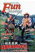 ファン・シュ-ティング(vol.11)