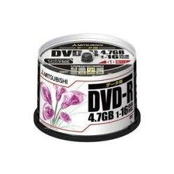 データ用DVD-R4.7GBx8 50枚スピンドルケース