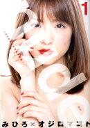 nude〜AV女優みひろ誕生物語〜(1)