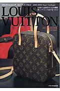 Louis Vuitton(vol.2)