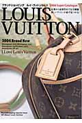 Louis Vuitton(vol.3)