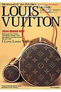 Louis Vuitton(vol.4)