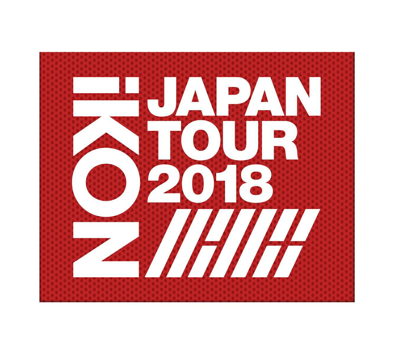 iKON JAPAN TOUR 2018(3DVD+2CD スマプラムービー&ミュージック対応)(初回生産限定盤) [ iKON ]