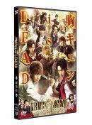劇場版「PRINCE OF LEGEND」通常版 DVD