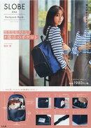 SLOBE IENA Backpack Book