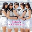START!! (Type-B)