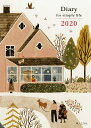 Diary for simple life 2020年版(主婦日記 2020年版) [ 婦人之友社編集部 ]