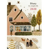 Diary for simple life 主婦日記(2020)