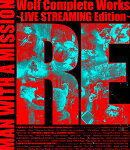 Wolf Complete Works 〜LIVE STREAMING Edition〜 RE (通常盤 1BD)【Blu-ray】