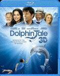 イルカと少年 3D&2Dブルーレイセット【3D Blu-ray】