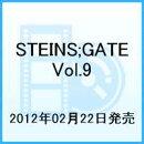 STEINS;GATE Vol.9