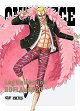 "【予約】ONE PIECE Log Collection ""DOFLAMINGO"""