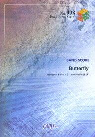 Butterfly 木村 カエラ
