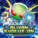 ALIYAN EVOLUTION 〜ShootingStar Side〜
