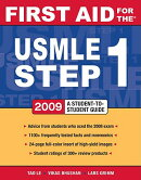 First Aid for the USMLE Step 1 2009: A Student to Student Guide[洋書]