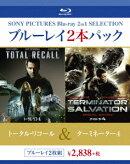 トータル・リコール/ターミネーター4【Blu-ray】