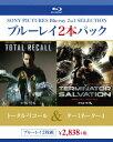 トータル・リコール/ターミネーター4【Blu-ray】 [ コリン・ファレル ]