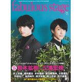 fabulous stage(Vol.11) 鈴木拡樹×三浦宏規ミュージカル『リトル・ショップ・オブ・ホラ (SHINKO MUSIC MOOK)