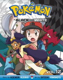 Pokemon Black and White, Volume 12
