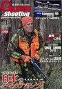 Guns&Shooting vol.15