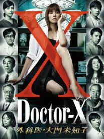 ドクターX 〜外科医・大門未知子〜 DVD-BOX [ 米倉涼子 ]