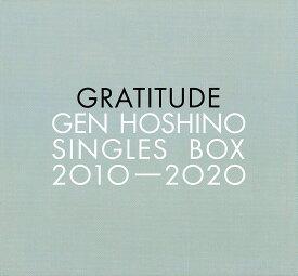 "Gen Hoshino Singles Box ""GRATITUDE"" (11CD+10DVD+特典CD+特典DVD) [ 星野源 ]"