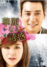 華麗なる誘惑 DVD-SET1 [ チュ・サンウク ]