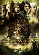 ゲーム・オブ・スローンズ 第一章:七王国戦記 DVD Vol.1