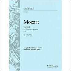 【輸入楽譜】モーツァルト, Wolfgang Amadeus: フルート協奏曲 第1番 ト長調 KV 313