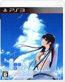 この大空に、翼をひろげて CRUISE SIGN 通常版 PS3版
