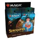 マジック:ザ・ギャザリング ストリクスヘイヴン:魔法学院 コレクター・ブースター 日本語版 【12パック入りBOX】