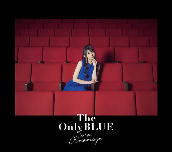 The Only BLUE (初回限定盤 CD+Blu-ray) [ 雨宮天 ]
