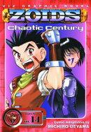 Zoids Chaotic Century, Vol. 14