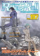 Role&Roll Vol.197