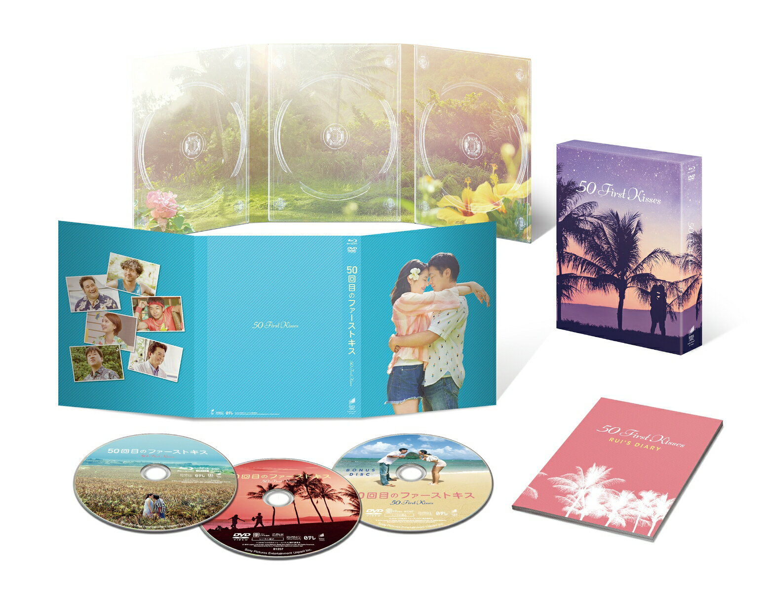 50回目のファーストキス 豪華版ブルーレイ&DVDセット(初回生産限定)【Blu-ray】 [ 山田孝之 ]