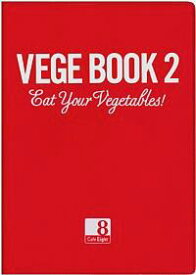 Vege book(2) Eat your vegetables! [ Cafe Eight ]