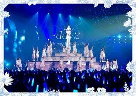 7th YEAR BIRTHDAY LIVE Day2【Blu-ray】 [ 乃木坂46 ]
