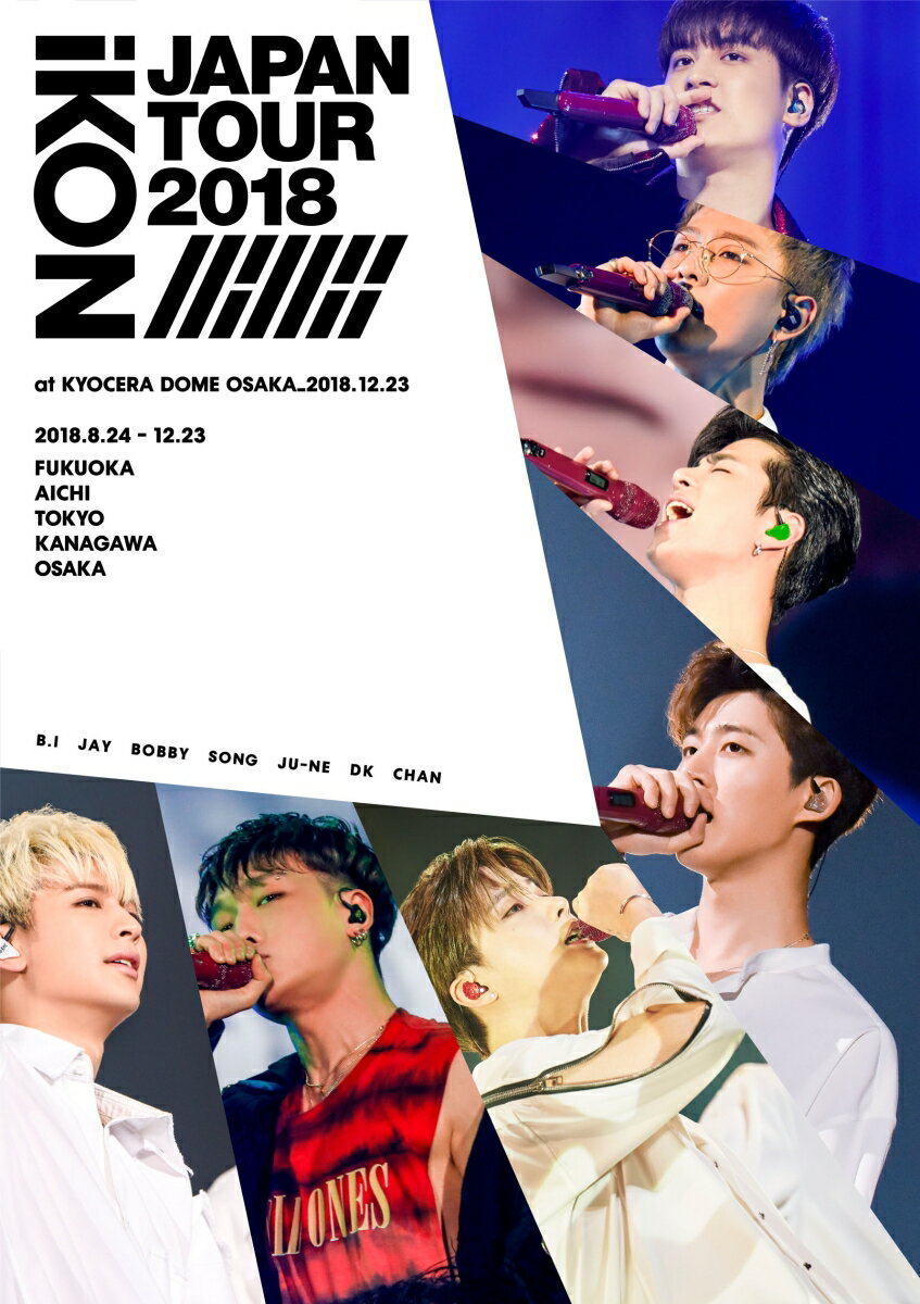 iKON JAPAN TOUR 2018(2DVD スマプラ対応) [ iKON ]