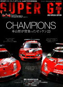 SUPER GT file Special Edition(2019)