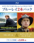 マネーボール/セブン・イヤーズ・イン・チベット【Blu-ray】